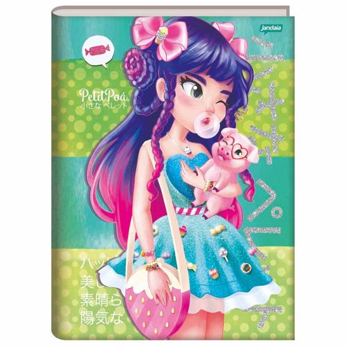 Caderno-Brochura-Petit-Poa-80-Folhas-Jandaia